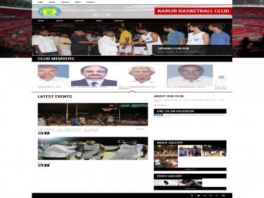 Karur Basketball Club
